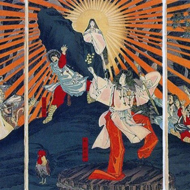 神話と邪馬台国(1)「天照大御神は卑弥呼か?」